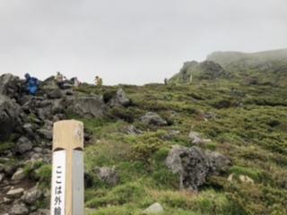 外輪山からの下山